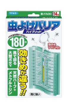 11虫よけバリア180