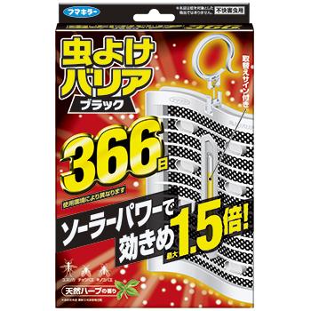 BL366_fixweb