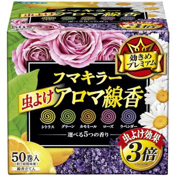 aroma50markweb