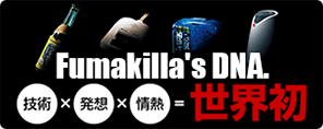 FUMAKILLA'S DNA